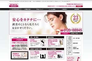 品川めぐみ調査事務所 金沢本社のHP