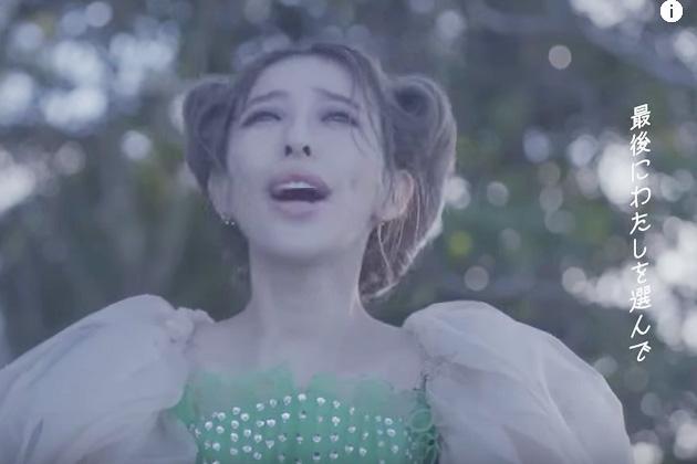 加藤ミリヤの愛の国MV